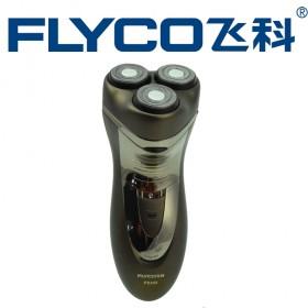 飞科男电动剃须刀FS355全身水洗旋转充电式三到头