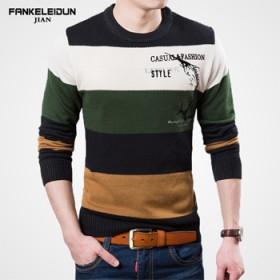 梵克雷敦 时尚印花加厚男士毛衣