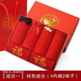 本命年女士红内裤红袜子大码可爱卡通棉质蕾丝礼盒包装