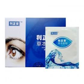 1盒装 纯中药 青少年预防近视眼贴