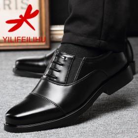香港红蜻蜓,亏本促销!男士商务正装皮鞋圆头套脚军鞋