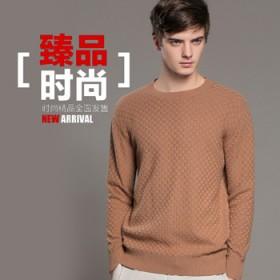 100%纯羊绒衫男圆领加厚