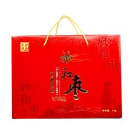 妙和枣礼盒1kg 枣夹巴旦木 碧根果 核桃仁