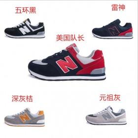 新百伦男鞋574女鞋慢跑鞋