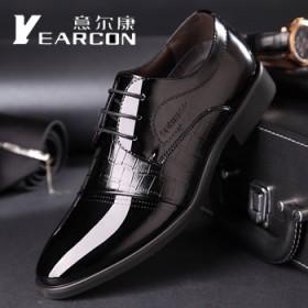 意尔康正品真皮商务正装鞋,不增高和增高提供选择
