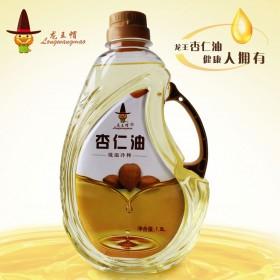 龙王帽 冷轧杏仁油 烹饪凉拌食用1.8L/桶包邮