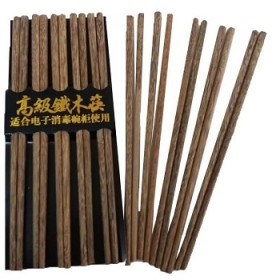 鸡翅木铁木筷子 10双装家用防菌无漆无蜡实木餐具
