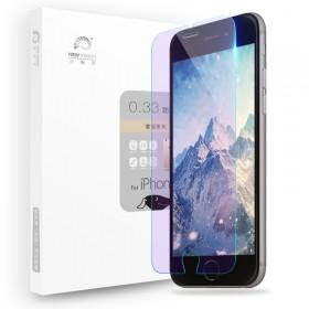 iPhone6plus/6s plus抗蓝光钢化膜