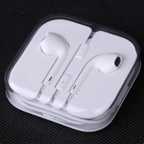 正品苹果通用耳机 真假辨别 舒适嗨音质 支持售后鉴