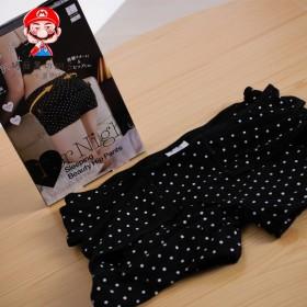 日本COGIT骨盆矫正提臀美臀女士塑身美体收腹内裤