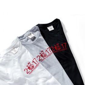 鸡年新春特别款长绒棉高品质原创T恤可打底可单穿限量