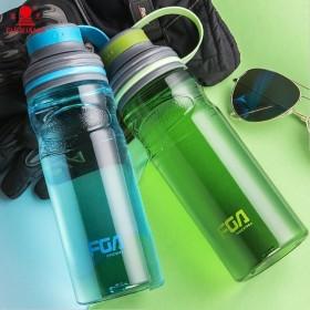 【淘口令】富光太空杯运动户外水杯大容量防漏塑料杯子