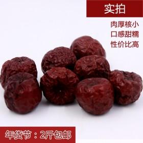 灵宝农家特产大红枣香甜2斤包邮