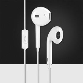 iPhone66plus4s5s苹果手机耳机线