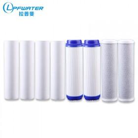 净水器前三级滤芯 通用10寸PP棉滤芯活性炭直饮机