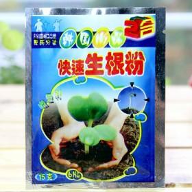 盆栽绿植花卉快速生根粉5包