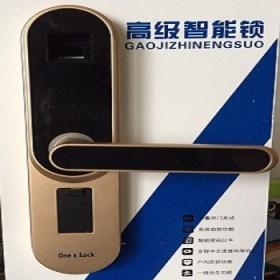 台湾ONE X LOCK一SM2办公家庭内门指纹锁