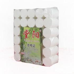 纯木浆卫生纸5斤30卷妇婴用纸无芯卷纸