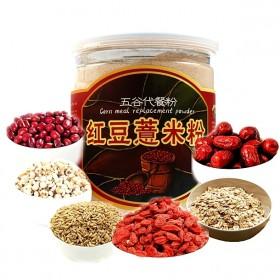 粮博士红豆枸杞薏米粉500克6种配方科学养颜祛湿胖
