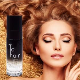 卷直头发精油护卷保湿定型免洗护发素修复干枯毛躁分叉