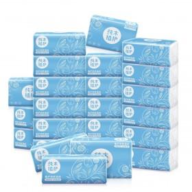 植护居家原木抽纸24包抽取式面巾纸卫生纸餐巾纸