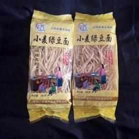 2包 每包150g小麦绿豆挂面 山西特产杂粮面条