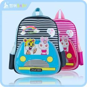 幼儿园书包男女孩3-4-5-6岁周岁宝宝小孩可爱包