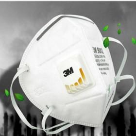 【5只装】3M防雾霾PM2.5带呼吸阀男女口罩透气