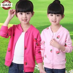 伊诺小镇女童外套儿童装春秋装韩版外套拉链开衫
