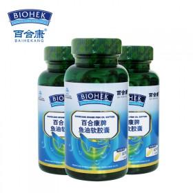 百合康鱼油3瓶装 辅助降血脂 深海鱼油