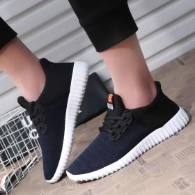 男士休闲运动鞋椰子鞋透气跑步鞋
