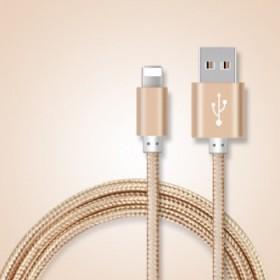 苹果数据线ipadair充电器线