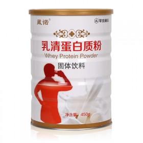 【微店】清蛋白质粉中老年蛋白粉营养品