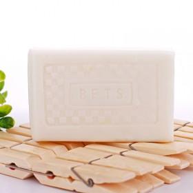 正品婴儿洗衣皂宝宝专用新生儿尿布皂抑菌肥皂bb皂