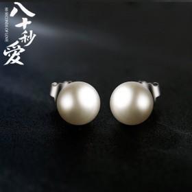 气质韩版天然淡水真珍珠纯银耳钉礼物正品送检验证书