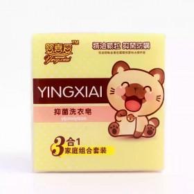 家庭装洗衣皂宝宝尿布皂天然精油颗粒强效去污内衣皂