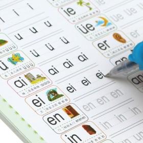 儿童凹槽特效练字帖幼儿园拼音数字汉字描红本