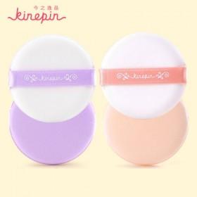【2个装】轻薄BB霜专用化妆粉底干湿两用气垫粉扑