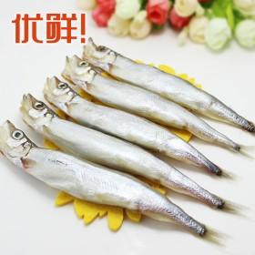 【限地区】加拿大条条满籽多春鱼2斤
