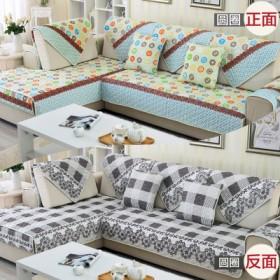 四季双面沙发垫组合特价 防滑坐垫时尚新款组合套餐