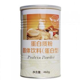 纽斯康蛋白质粉460g 乳清大豆双蛋白