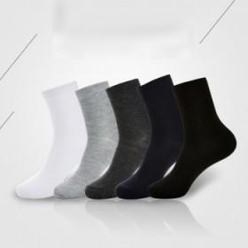12双盒装纯棉男袜中筒四季袜子