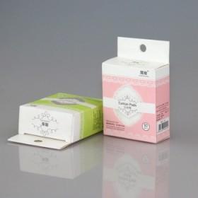 两盒50片盒装纯棉化妆棉卸妆棉
