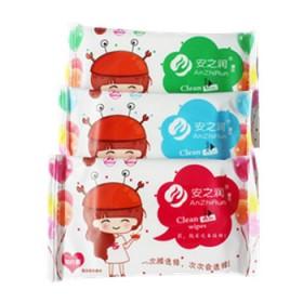 婴儿湿巾20包便携无香宝宝儿童手口湿纸巾10片装