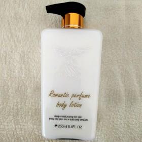 香水身体乳保湿滋润补水嫩滑去鸡皮持久留香香体乳液