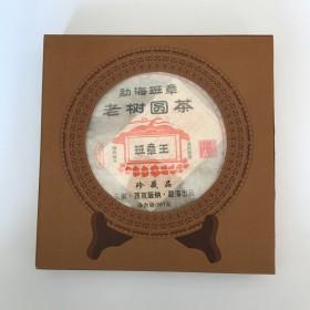 2006年班章普洱茶熟茶饼357克