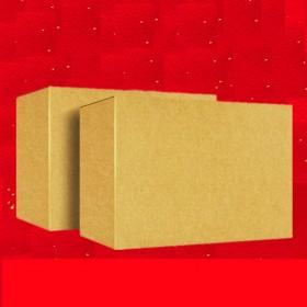 淘宝快递包装纸盒子