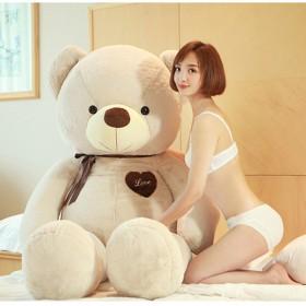 泰迪熊1.6米抱抱熊布娃娃送孩子生日礼物