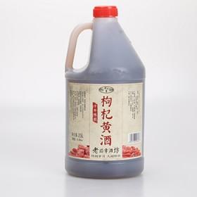 绍兴黄酒十年陈枸杞黄酒5斤装