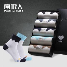 南极人四季纳米银抗菌防臭纯棉运动中筒袜子男棉袜